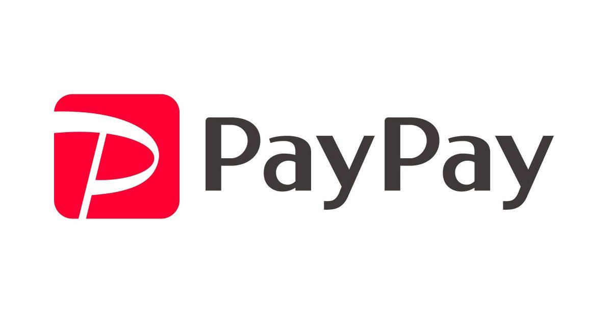 Pay Pay 導入のお知らせ