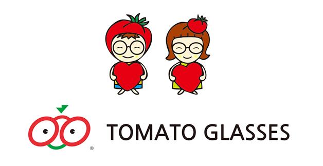 【子ども用メガネ】トマトグラッシーズのご紹介